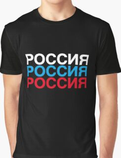 RUSSIA Graphic T-Shirt