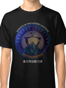 Knights of the Eastern Calculus - Serial Experiments Lain [dark] Classic T-Shirt