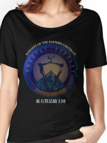 Knights of the Eastern Calculus - Serial Experiments Lain [dark] Women's Relaxed Fit T-Shirt
