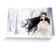 [Labyrinth] Winter Winds - Sarah Greeting Card