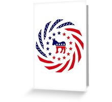 Democratic Murican Patriot Flag Series Greeting Card