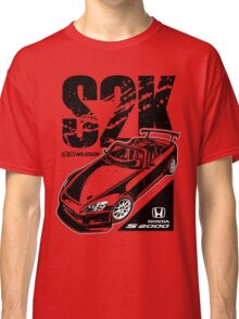 S2K - Honda S2000 Classic T-Shirt