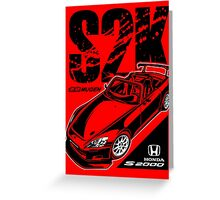S2K - Honda S2000 Greeting Card