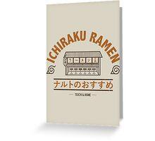Ichiraku Greeting Card