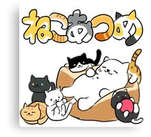 Neko Atsume Canvas Print