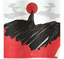 Red Moon Dream Poster