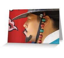 KOREAN GUARD Greeting Card