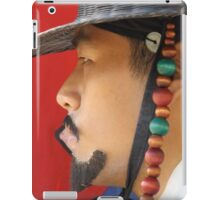KOREAN GUARD iPad Case/Skin