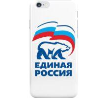 United Russia iPhone Case/Skin