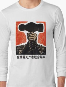 Hammer of the People Long Sleeve T-Shirt