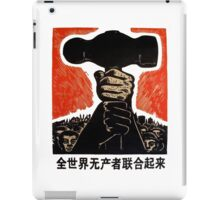 Hammer of the People iPad Case/Skin