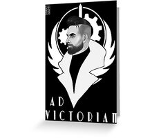 Ad Victoriam Greeting Card