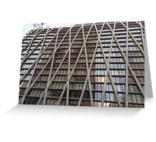 Modern Architecture, Amsterdam Avenue, New York City Greeting Card
