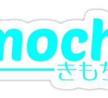 Kimochiii Brand Logo Sticker