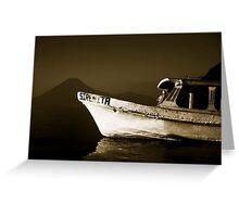 Sirenita Boat Greeting Card