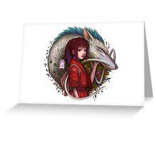 Haku the Water Dragon and Chi - Spirited Away Greeting Card