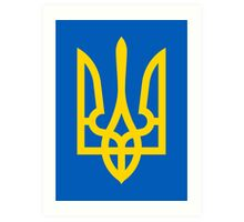 Ukraine Coat of Arms Art Print