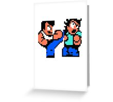 River City Ransom Barf Greeting Card