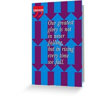 Confucius Inspirational Quote Greeting Card