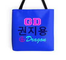 ♥♫Big Bang G-Dragon Cool K-Pop GD Clothes & Phone/iPad/Laptop/MackBook Cases/Skins & Bags & Home Decor & Stationary♪♥ Tote Bag