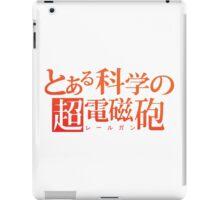 To Aru Kagaku no Railgun logo iPad Case/Skin