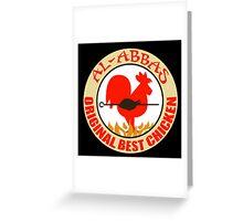Al-Abbas: Original Best Chicken Greeting Card