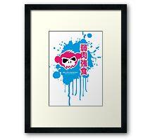 Zombie Monkey Pink Framed Print