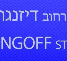 Dizengoff Street. First mayor of Tel Aviv  Sticker