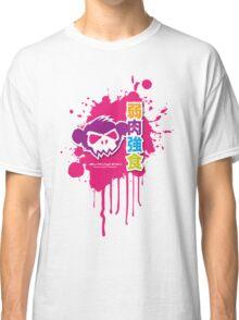 Zombie Monkey Shadow Classic T-Shirt