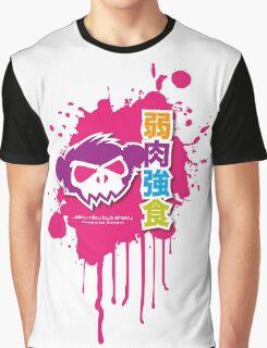 Zombie Monkey Shadow Graphic T-Shirt