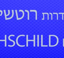Street sign series. Streets in Tel Aviv, Israel in English and Hebrew Rothschild boulevard  Sticker