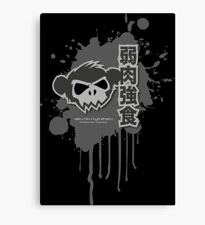Zombie Monkey Mono Canvas Print