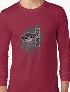 Zombie Monkey Mono Long Sleeve T-Shirt