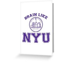 Brain Like NYU Greeting Card