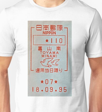 """1995 Japanese Peace Dove Postmark"" Unisex T-Shirt"