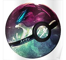 Suicune | Pokeball Insider Poster