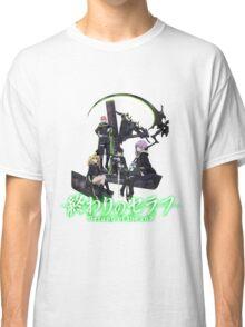 Owari No Seraph - Seraph Of The End  Classic T-Shirt