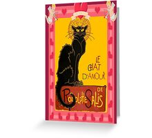 Le Chat D'Amour With Heart And Cherub Border Greeting Card