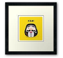 Mr Daruma Framed Print