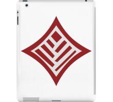 DRAGON AGE: QUN iPad Case/Skin