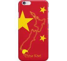 China Kiwi iPhone Case/Skin