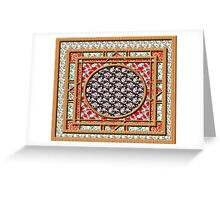 Unique elegant contry gifts Greeting Card