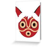 Princess Mononoke Mask  Greeting Card