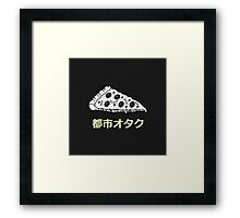 THEUG Pizza in Green Framed Print