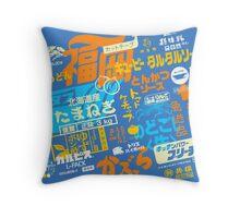 Cardboard Box Japan Throw Pillow