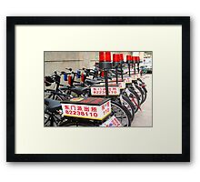 Police Bicycles  Framed Print