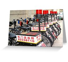 Police Bicycles  Greeting Card