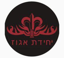 Egoz Unit of Golani Brigade - IDF Logo by MGR Productions
