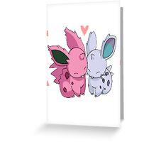 Pokémon Nidoran Greeting Card