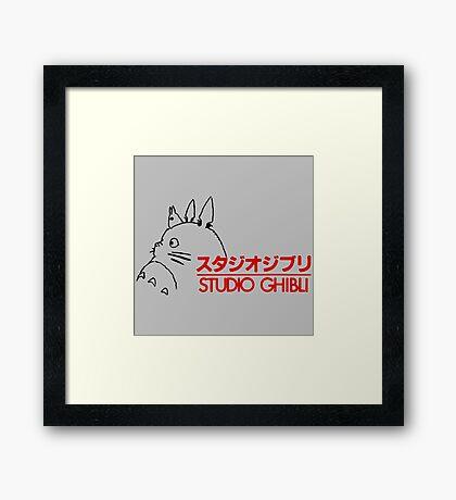 studio ghilbi logo Framed Print